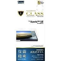 ラスタバナナ Xperia XZ バリアパネルG 光沢 GL764XPXZ