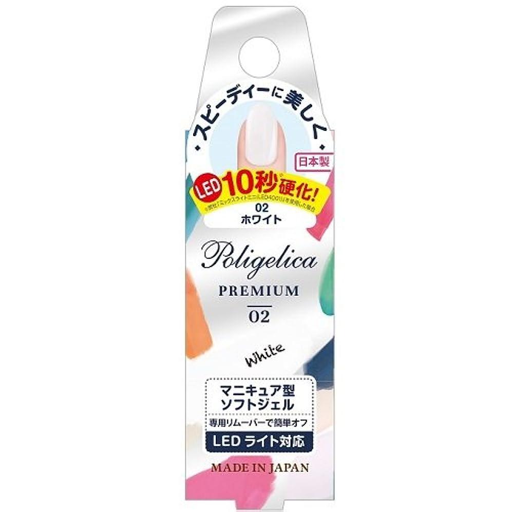 イディオム試すシガレットBW ポリジェリカプレミアム カラージェル 1002/ホワイト (6g)