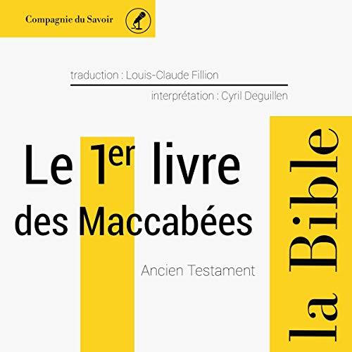 Le 1er livre des Maccabées cover art
