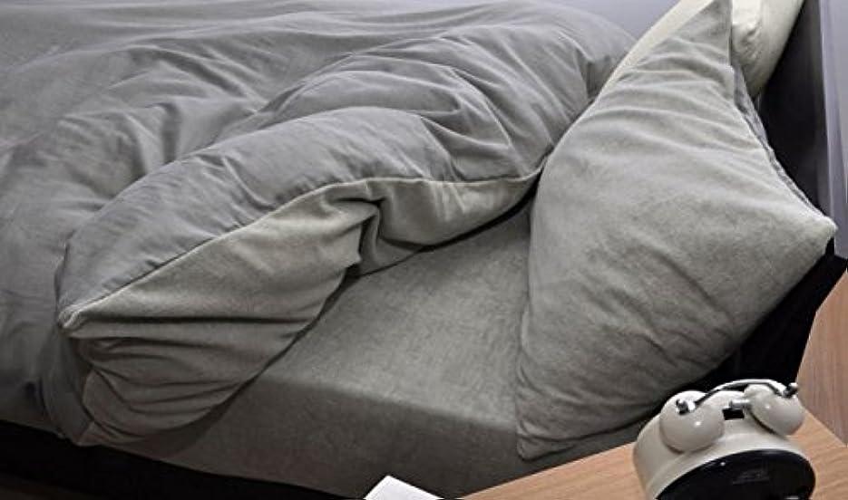 旋律的逃げる知り合いになる【岩本繊維】ピローケース Mサイズ 43×63cm ファスナー式 TOWEL Double Gauze (タオルダブルガーゼ) ブルー