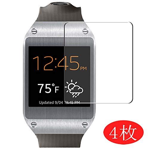 Vaxson 4 Stück Schutzfolie kompatibel mit Samsung Galaxy Gear v700, Displayschutzfolie Bildschirmschutz Blasenfreies TPU Folie [Nicht Panzerglas]