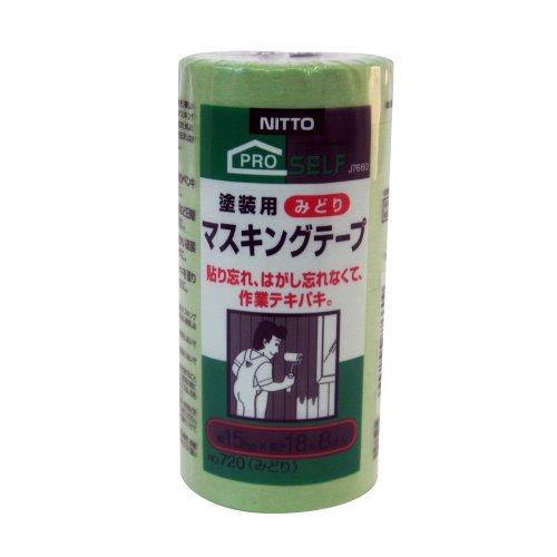 日東電工 マスキングテープ No.720 みどり 15mm×18m 8巻入り J7660 [養生テープ]