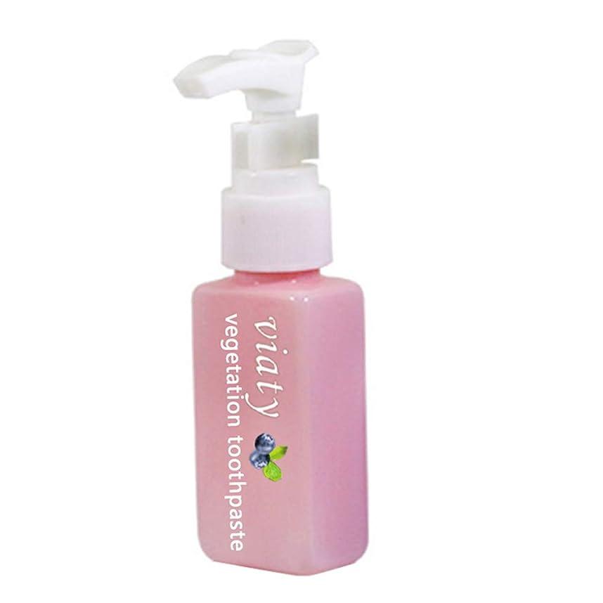 贈り物粘着性有害Tenflyer歯磨き粉アンチブリードガムプレスタイプ新鮮な歯磨き粉を白くする汚れ除去剤