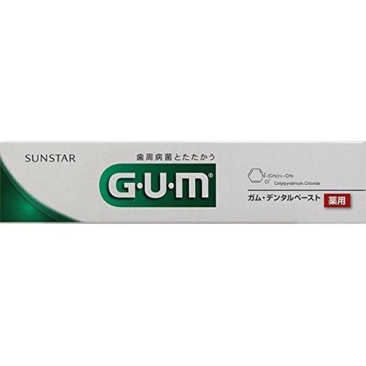 不完全観客の頭の上GUM(ガム)?デンタルペースト 35g【医薬部外品】