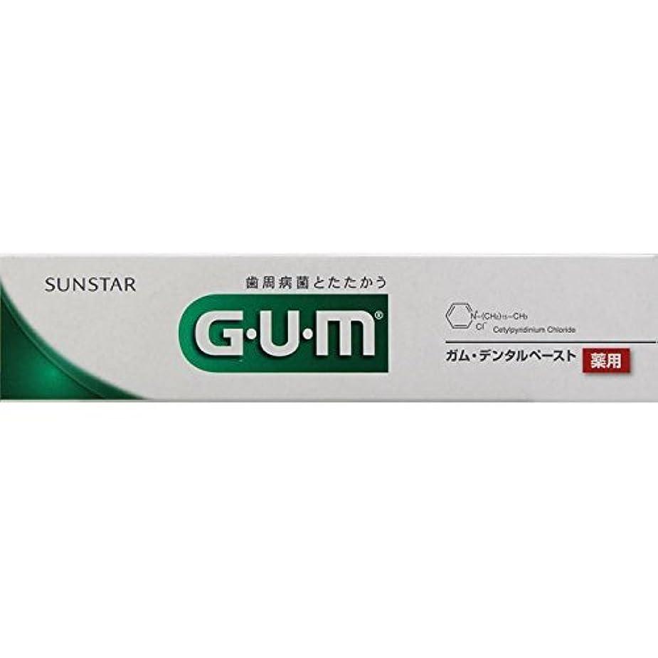 悔い改めるトランスミッション称賛GUM(ガム)?デンタルペースト 35g【医薬部外品】