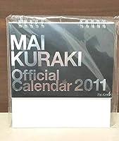 倉木麻衣ファンクラブカレンダー2011
