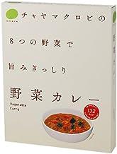 CHAYA(チャヤ) マクロビオティックス 野菜カレー200g×5個