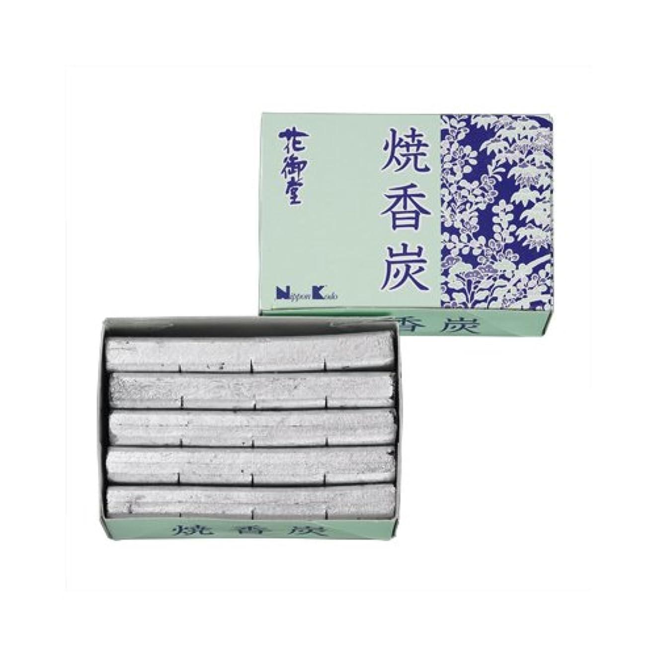センサーメール買い物に行く花御堂 焼香炭 #92011