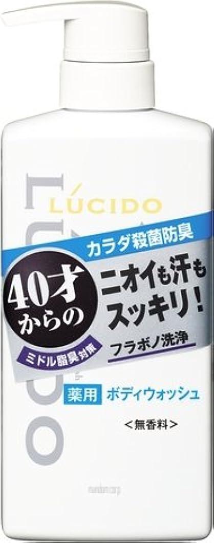 蜂高揚した間接的ルシード 薬用デオドラントボディウォッシュ (医薬部外品) × 12個セット
