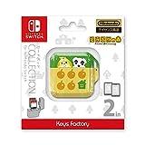 【任天堂ライセンス商品】CARD POD COLLECTION for Nintendo Switch (どうぶつの森)Type-B