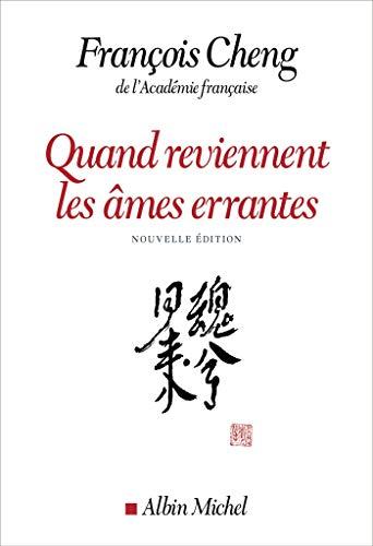 QUAND REVIENNENT LES AMES ERRANTES(Ed.2020)