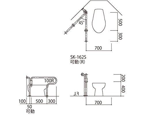 新協和 バリアフリー手摺 洋式トイレ手摺 可動型 SK-162S バフ研磨 Φ34mm 左勝手