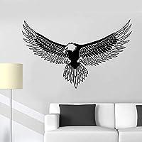 ウォールステッカー白頭ワシ鳥の羽ビニールウォールステッカー家の装飾アートウォールステッカー90X57CM