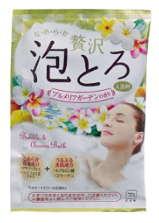 牛乳石鹸共進社 お湯物語 贅沢泡とろ 入浴料 プルメリアガーデンの香り 30g 3個セット