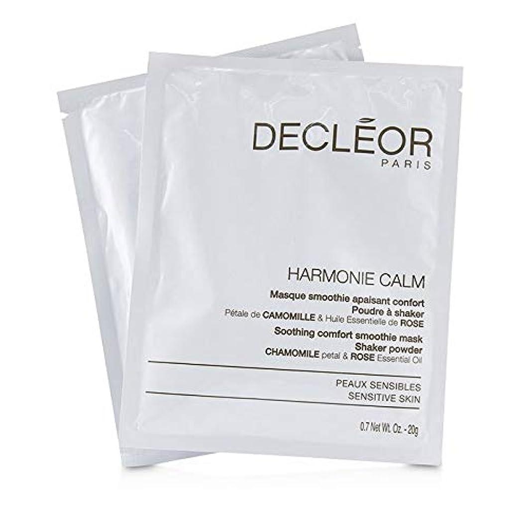 疑い盟主アクションデクレオール Harmonie Calm Soothing Comfort Smoothie Mask Shaker Powder - For Sensitive Skin (Salon Product) 5x20g/0.7oz並行輸入品