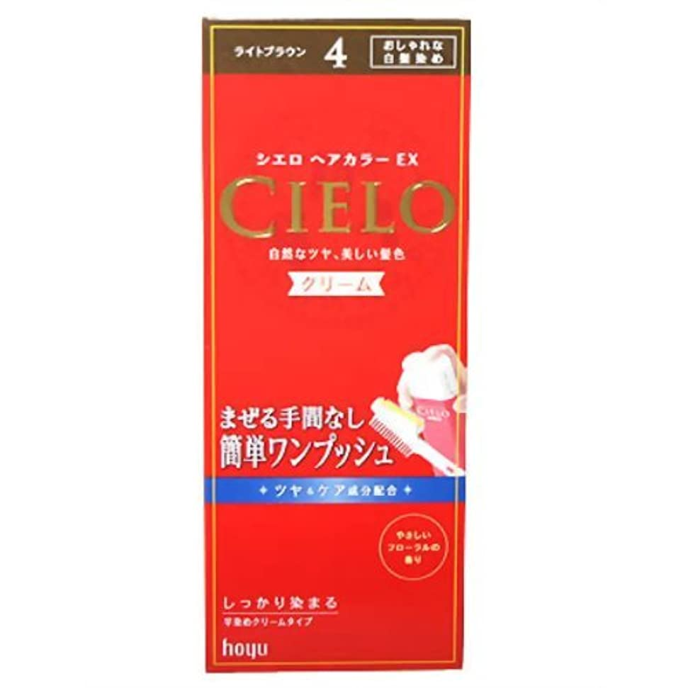 検査花婿移行するシエロ ヘアカラーEX クリーム4 (ライトブラウン)