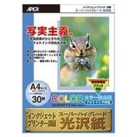 (業務用セット) アピカ 高画質インクジェットプリンター用紙 スーパーハイグレード WP722 30枚入 【×2セット】