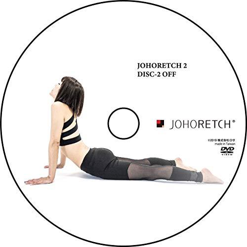 ロサ『ジョホレッチ2ON&OFF』
