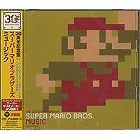 30周年記念盤 スーパーマリオブラザーズ ミュージック