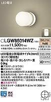 パナソニック(Panasonic) Everleds LED 天井直付・壁直付型 防雨型ポーチライト LGW85014WZ (電球色)