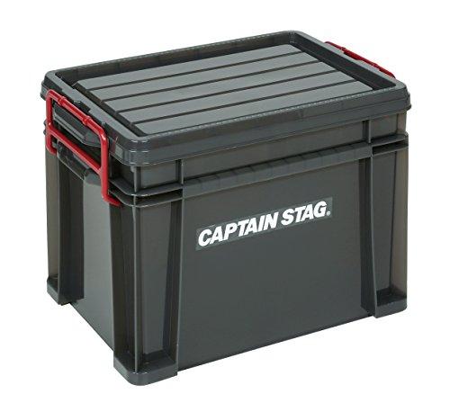 キャプテンスタッグ(CAPTAIN STAG) 工具箱 アウトドア ツールボックス 2段式 日本製 LLサイズ UL-1027