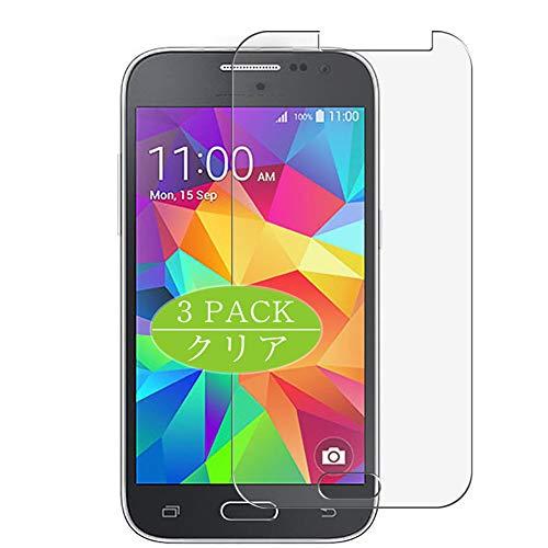 VacFun 3 Piezas HD Claro Protector de Pantalla Compatible con Samsung Galaxy Core Prime G361 / Win 2 Duos TV G360BT, Screen Protector Película Protectora (Not Cristal Templado) New Version