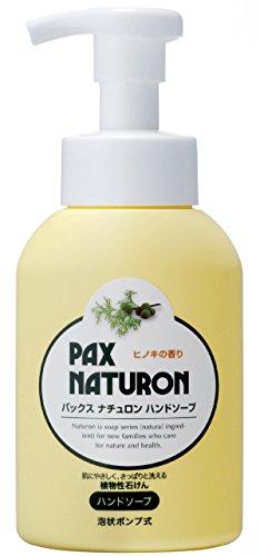 PAX NATURON(パックスナチュロン) ハンドソープ