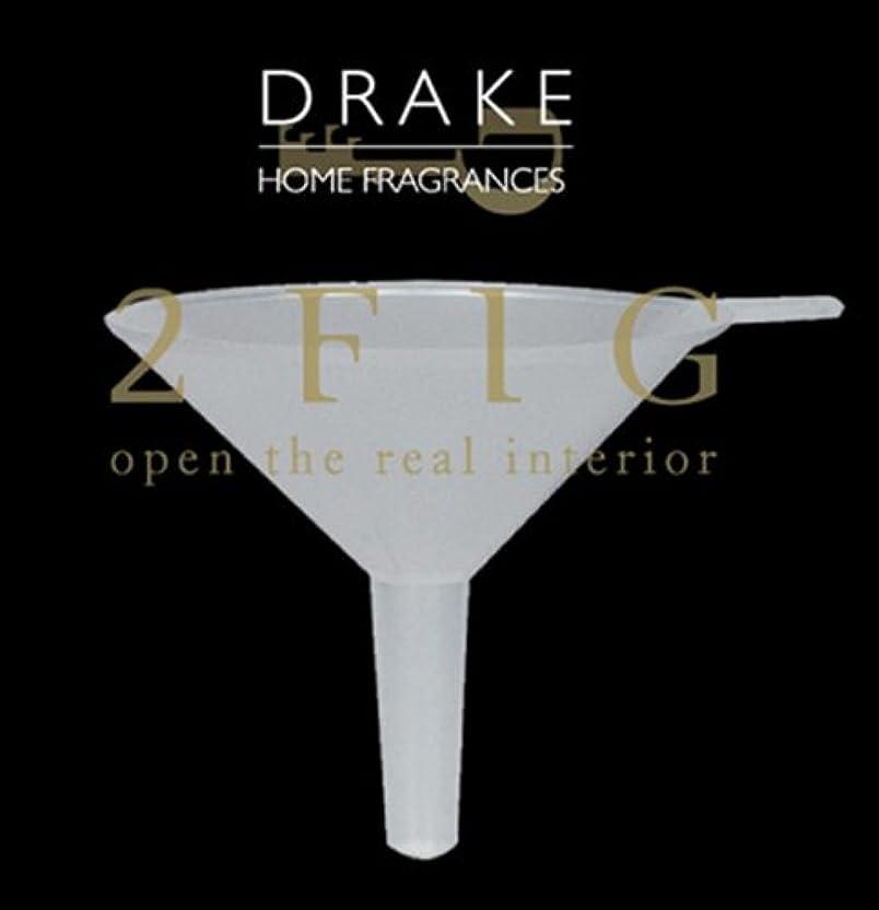 対処するディンカルビル防腐剤DRAKE (ドレイク) フレグランスディフューザー専用ロート
