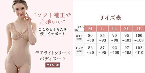 TAMURA(タムラ)『モアライトシリーズボディスーツ(YTN60)』