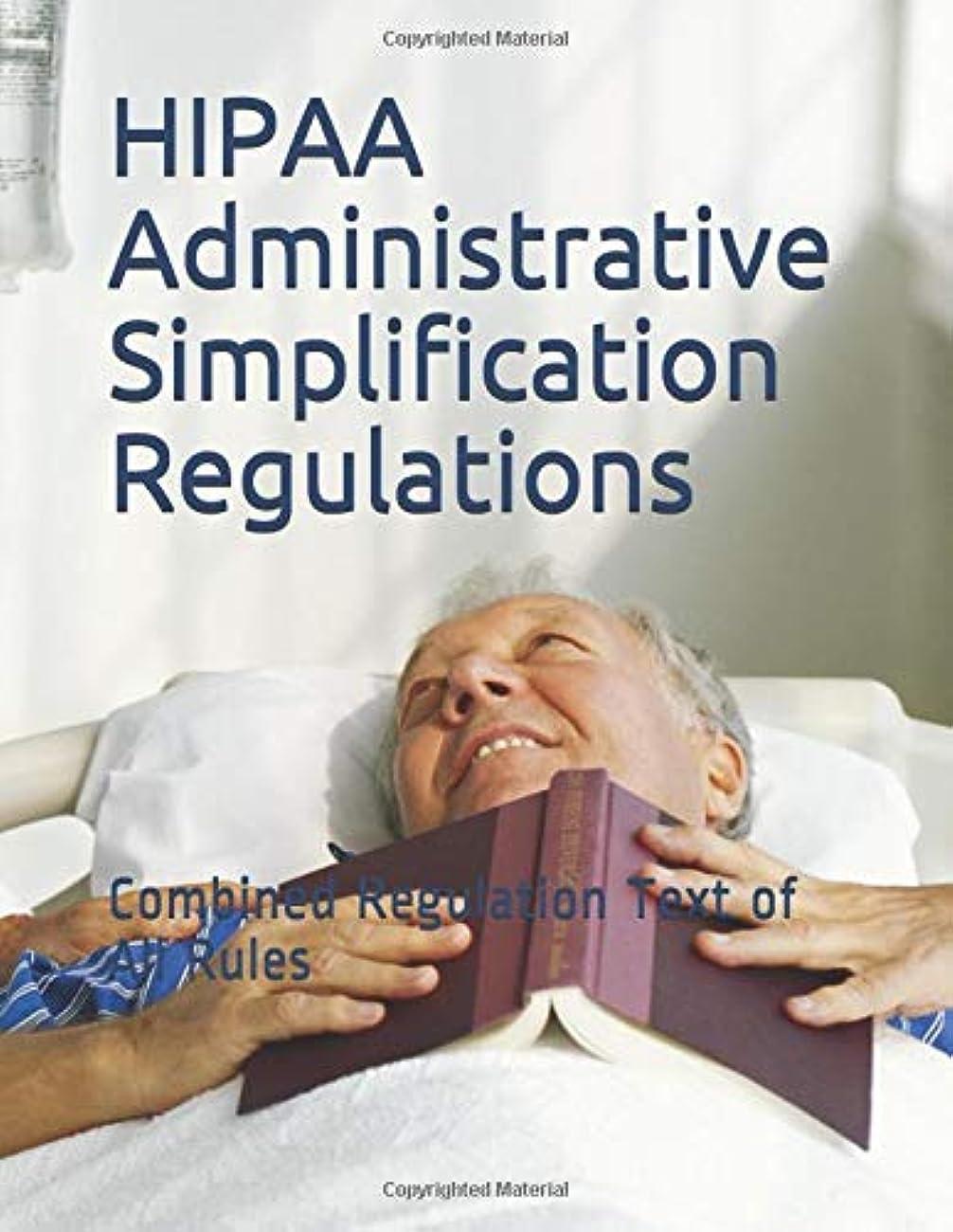 バーベキュー気になる地平線HIPAA Administrative Simplification Regulations: Combined Regulation Text of All Rules