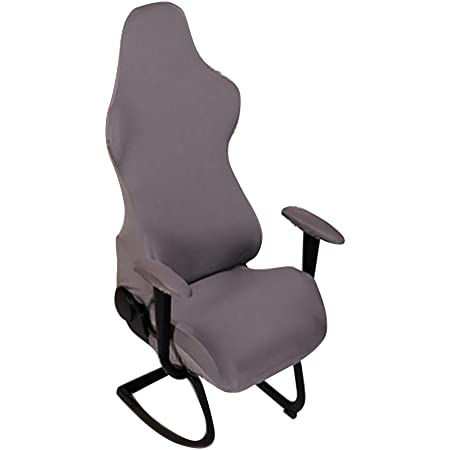 US 1PC Swivel Chair Slip Cover Computer Office Armchair Seat Protector Covers