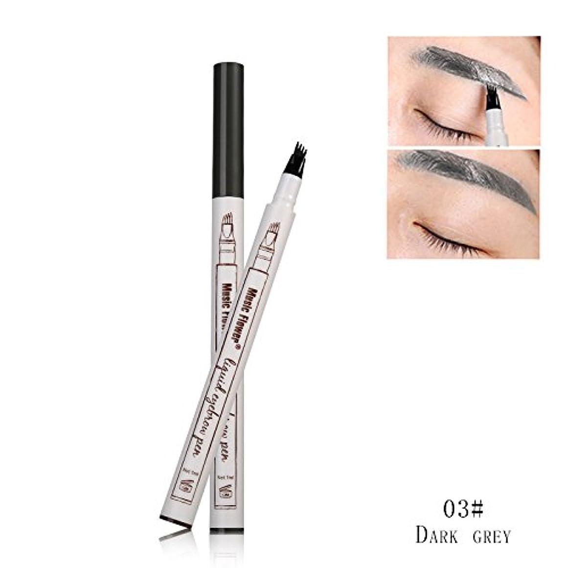 液体固めるセマフォ眉ペン 防水長持ち非汚染眉毛ペンシルポータブル自然な汚れ防止 メイクツール