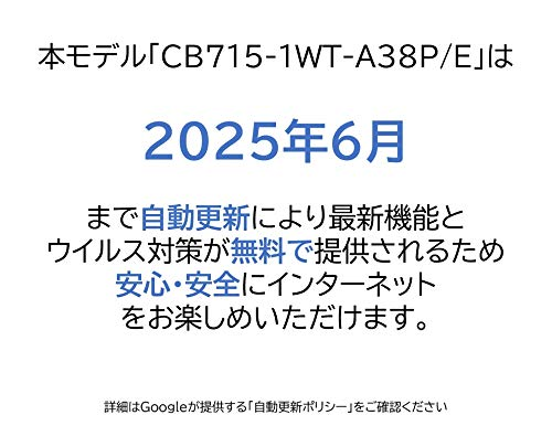 41fs6lgORUL-【2020年版】Chromebookの国内正規品でUS(英語)配列を選択できるモデルのまとめ