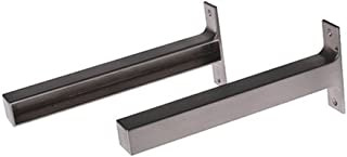 "Ekby Bjarnum 7 1/2"" Wall Mount Bracket Aluminum - 2 Pack"