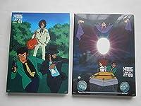 ルパン三世 1stシリーズ(first TV)(全23話)全4枚 HDマスター版 東宝 日本国内正規品 (セットバラシ品) 他にも出品中