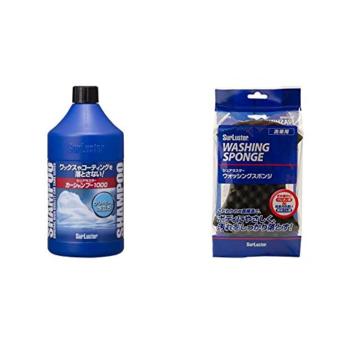 SurLuster S-70 Car Wash Shampoo [No Compound] Car Shampoo 1000 SurLuster S-30 & Washing Sponge [Scratch Prevention, 2-Layer Construction]