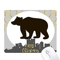 ブラックベアーのかわいい動物の描写 クリスマスイブのゴムマウスパッド