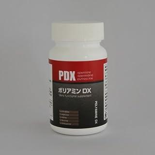 ポリアミンDX(単品)(大豆抽出物配合)(最高水準の配合量)