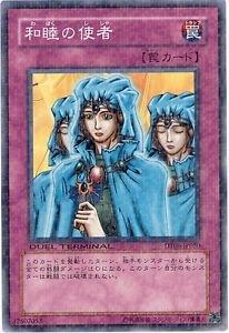 YU-GI-OH! DT06-JP050 - Waboku - Normal Japan