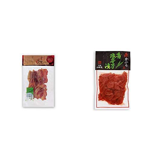 [2点セット] 薫製達人 豚バラベーコン燻製(60g)[飛騨山椒付き]・飛騨山味屋 赤かぶら 青唐辛子漬(140g)