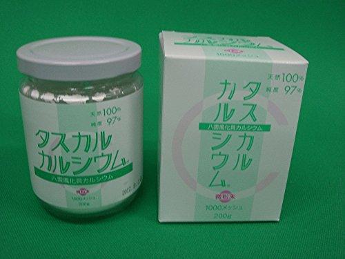 タスカル風化カルシウム 粉(パウダー)200g 〜八雲風化貝カルシウム(善玉カルシウム