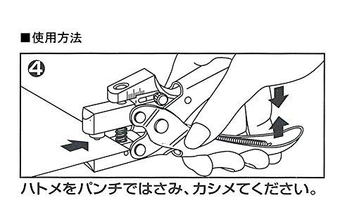 コクヨハトメパンチ15枚穴径5mmヒン-M200