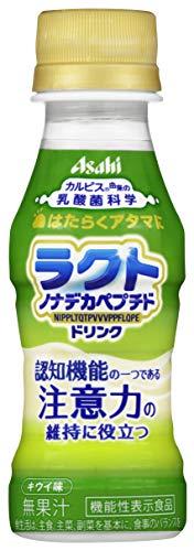 『アサヒ飲料 「はたらくアタマに」ラクトノナデカペプチドドリンク 100ml ×30本 機能性表示食品』のトップ画像