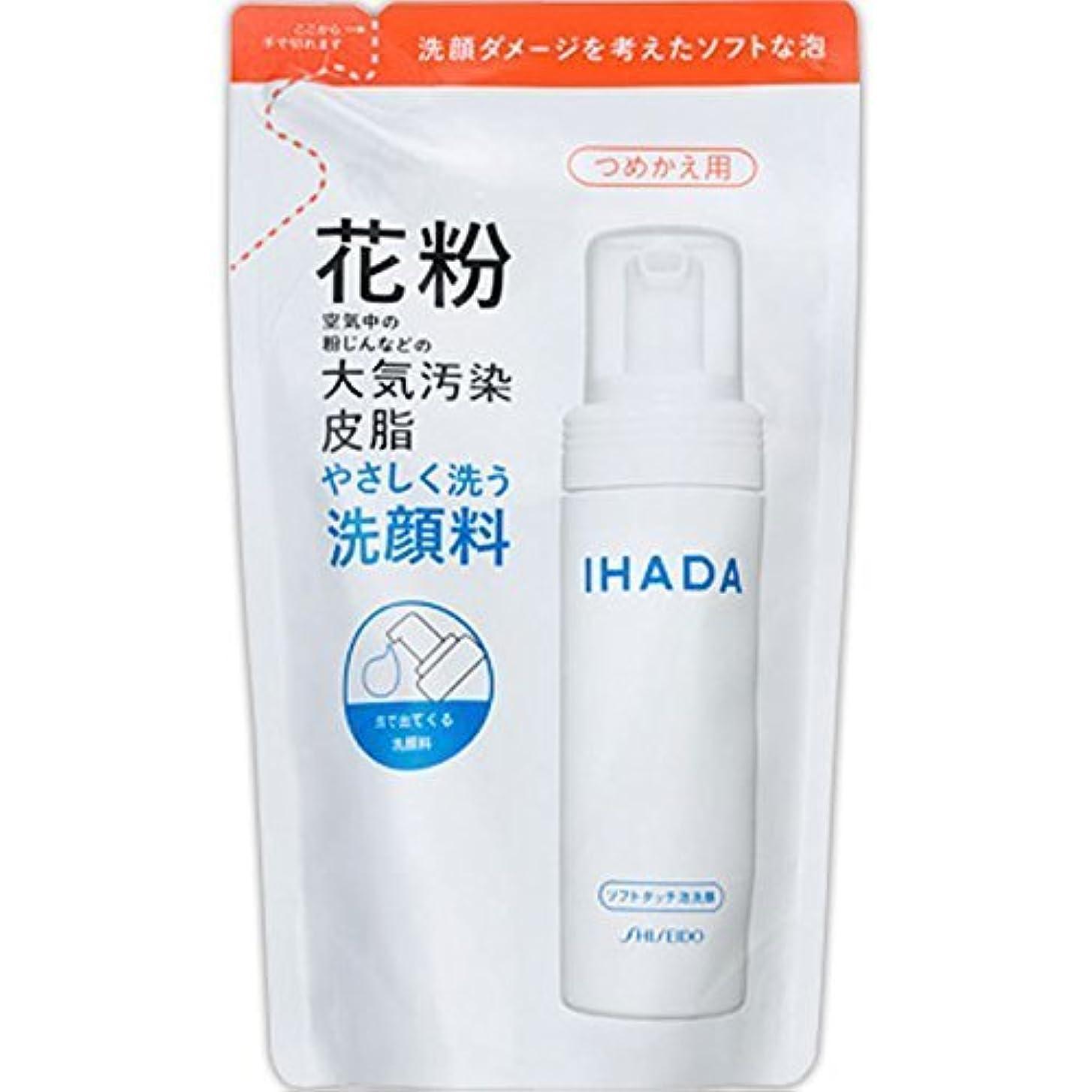甘美な産地ライトニングイハダ ソフトタッチ 洗顔料 つめかえ用 100ml