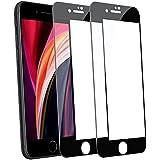 【2張裝】iPhone SE 第2代用 玻璃膜 iPhone7 / iphone8 用 玻璃膜 日本制造旭硝子 硬度9H 99%高透光率 防指紋 自動吸附 iPhone SE2用 玻璃膜 鋼化玻璃 液晶保護膜 4.7英寸(黑色)