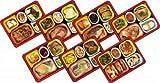 食宅便 冷凍おかず7食セット 低糖質セレクトA