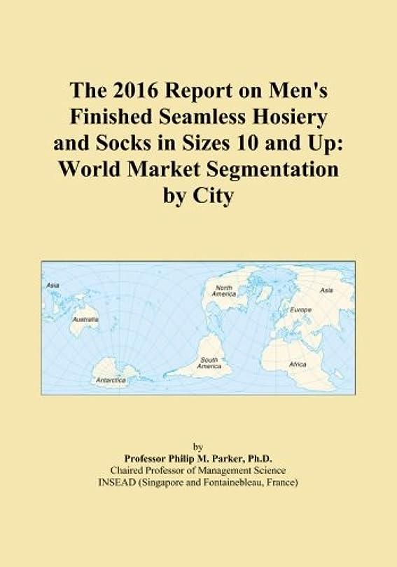 ガイド嵐モーションThe 2016 Report on Men's Finished Seamless Hosiery and Socks in Sizes 10 and Up: World Market Segmentation by City