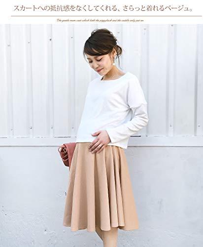 Milkteaマタニティスカートビューティ・2wayワッフルポンチフレアースカートベージュ全6色妊娠中~産後対応妊婦服妊婦ミモレ丈フレアースカートママ
