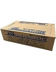 カクイ 廃油処理パック 5L 日本製 天然繊維使用 高性能オイルパック 車 バイク 油吸着材 オイル廃棄 OP-5