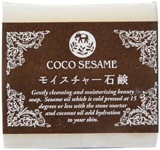 ココセサミ モイスチャー石鹸 100g